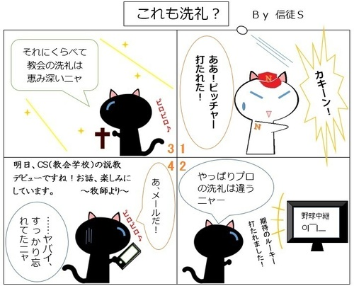 4koma_senrei.jpg