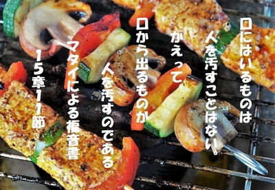 M_barbecue.jpg