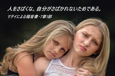 girls-201905.jpg
