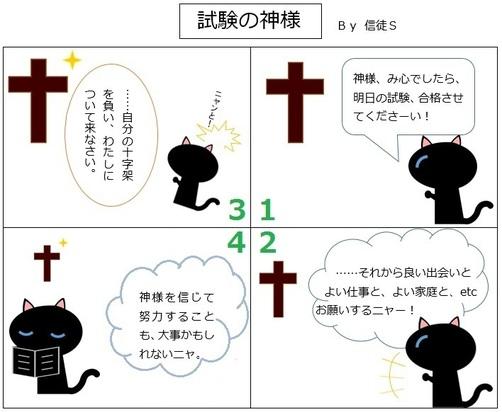 4koma2.jpg