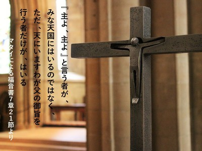 cross2020.jpg
