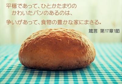 eating202010.jpg