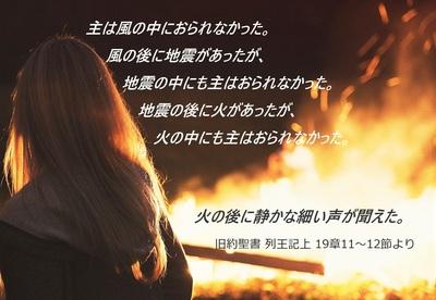 fire202002.jpg