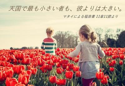 girls20191203.jpg