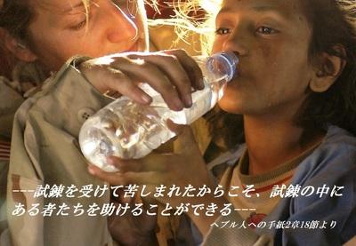 humanitarian-aid.jpg
