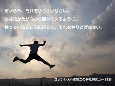 jump2019.jpg