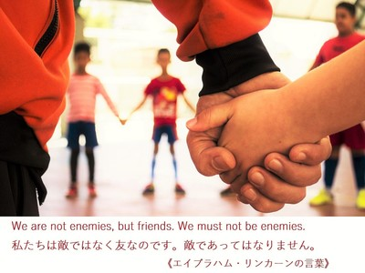 not enemies, but friends.jpg