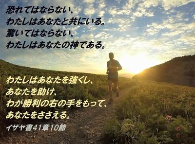 sunrise20180407.jpg
